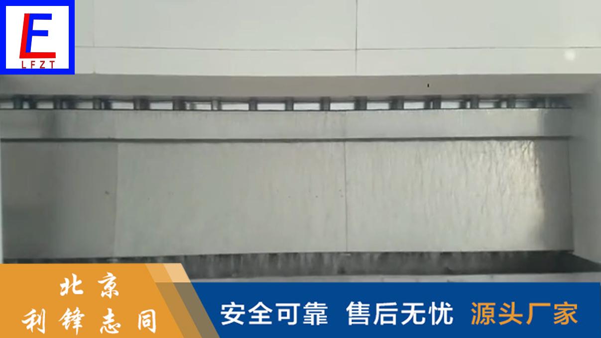 无泵水幕过滤器