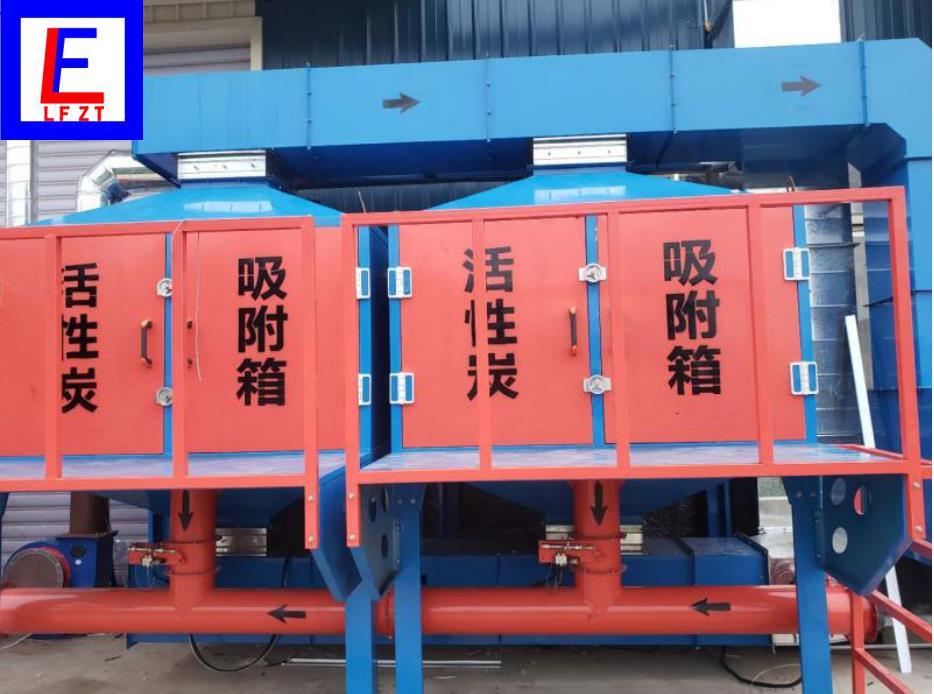 山东电机厂催化燃烧设备
